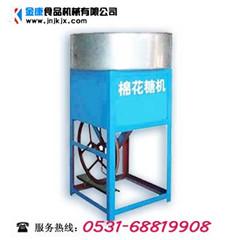 供应脚踏燃气棉花糖机|彩色棉花糖机