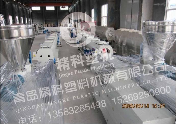 专业批发供应锥形双螺杆塑料挤出机
