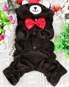 2015新款秋冬宠物衣服 珊瑚绒绅士熊先生变身 泰迪狗衣服厂家批