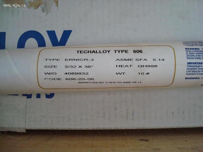 190焊条ENiCu-7镍铜焊条