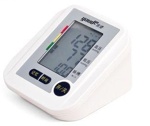 玛奈特家用语音智能上臂式电子血压计YD-B6 血压仪 血压器