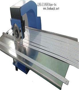 led灯条分板机铝基板裁板机pcb切板机玻纤板分板机