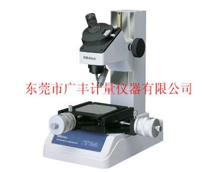 供应三丰工具显微镜
