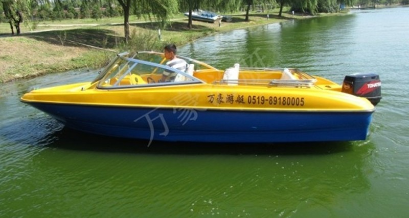 万豪游艇/550快艇/敞开艇/快艇的升级版
