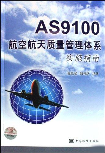 常州ISO9001认证/常州认证/无锡中奥