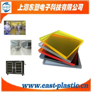 防静电压克力板,防静电PMMA板