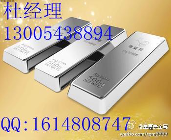 天津的天交所白银