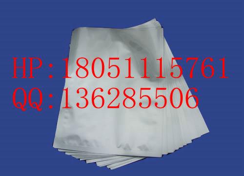 合肥铝箔袋 厂家 合肥真空包装袋