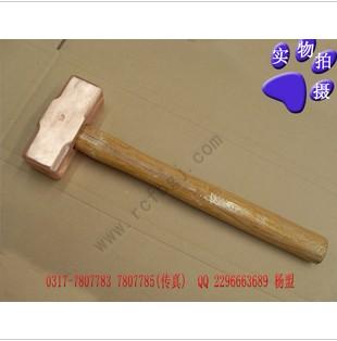 防爆工具,防爆铜锤,防爆八角锤,防爆紫铜锤,防爆紫铜八角锤3p