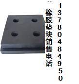 河北省景县兴业橡塑有限公司的形象照片