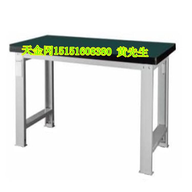 太仓车间工作台@1.5米重型工作桌@铸铁工作台