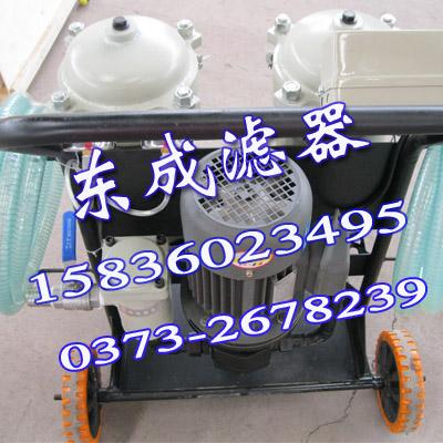 东成滤器便移式滤油机LYC-32