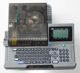 甘肃兰州套管打号机lm-380eMAX线号机