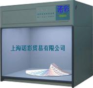 供应标准五光源对色灯箱终身保修-上海诺彩贸易