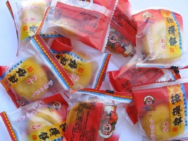 台湾进口食品批发的洛神饼