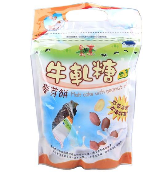 供应台湾牛轧糖