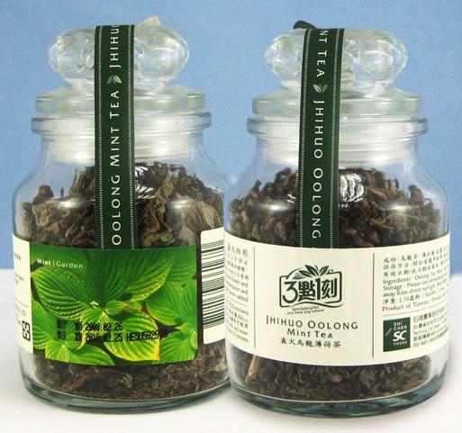供应台湾高山茶