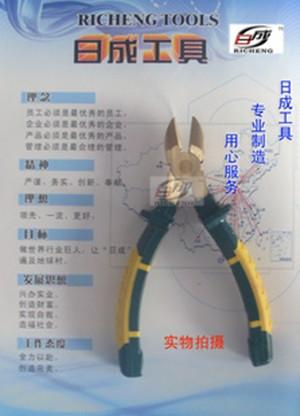 防爆工具/防爆斜口钳/防爆斜嘴钳/防爆斜咀钳150