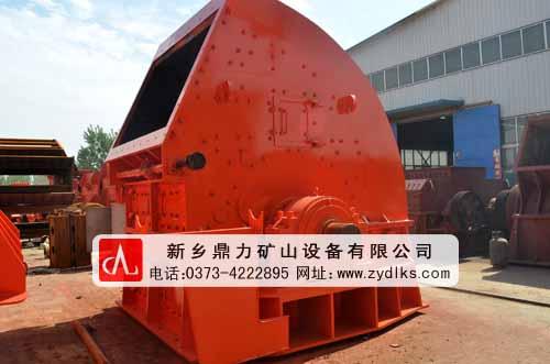 时产50-1500吨不同产量重型锤式破碎机新乡鼎力震撼出击