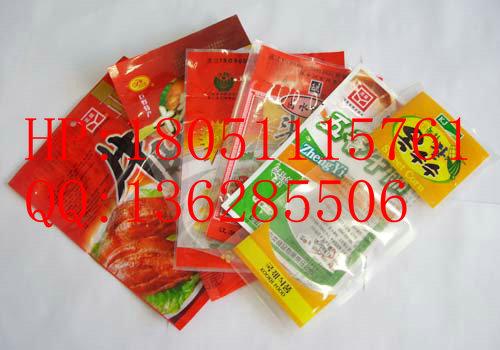 北京铝箔袋 厂家 北京真空包装袋