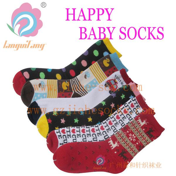 广州嘉和儿童宝宝袜厂家