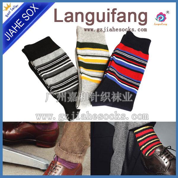 2013年广州医疗袜业 针织袜业图片展示销售