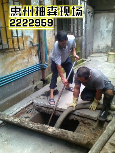 惠州惠城清理污水池2222141方法原理与价格