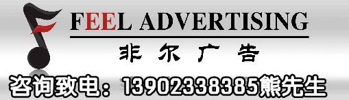广州花都狮岭服装发布会现场灯光音响布置