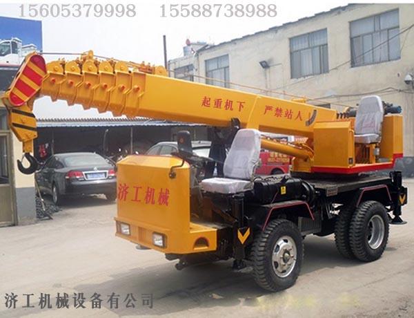 5吨小型吊车,微型吊车,小型起重机