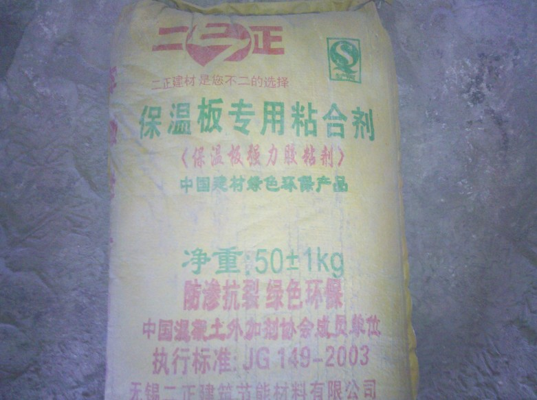 保温板粘合剂 水泥发泡板粘结砂浆