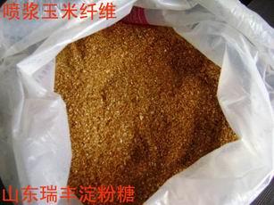 喷浆玉米纤维厂家供应玉米纤维