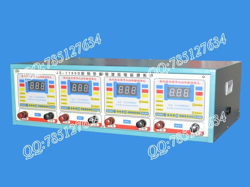 汽车电池修复仪 蓄电池放电容量检测仪 电池修复设备 专业技术领先