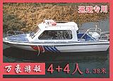 中国游艇制造、游艇、巡逻艇/快艇、4+4人艇