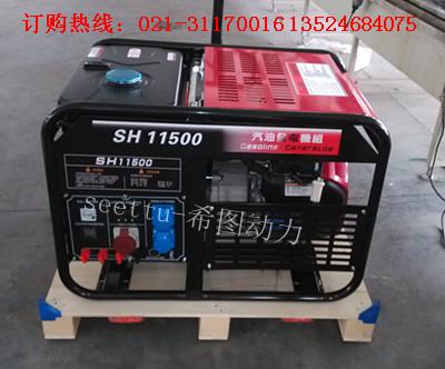上海连邑实业有限公司的形象照片