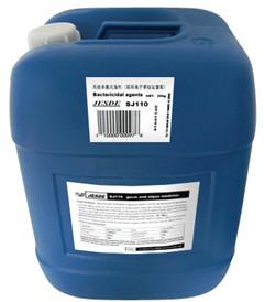 锅炉除氧防腐剂,循环水处理剂