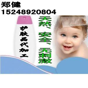 绿色母婴护肤品代工基地OEM