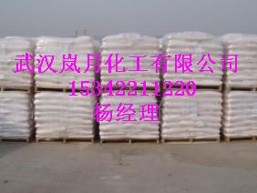 供应苯甲酸钠价格15342211220用途,厂家