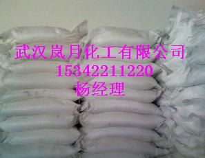 供应片碱价格 15342211220