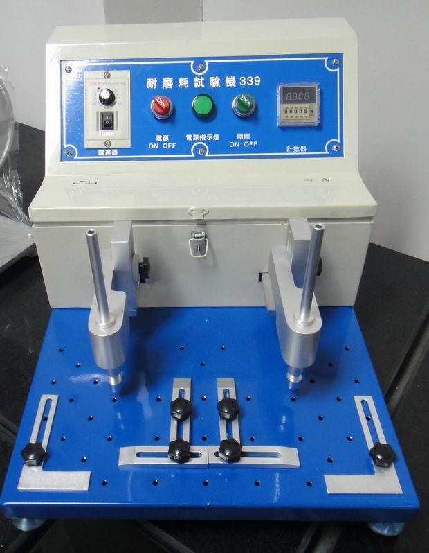 磨擦试验机