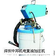 K6020电动黄油加油设备 定量黄油加油机 油脂加注机 电动黄油