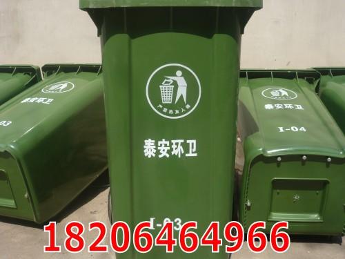 潍坊环卫垃圾桶厂家塑料垃圾桶价格