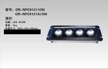 温岭海洋王NFC9121(海洋回馈价)