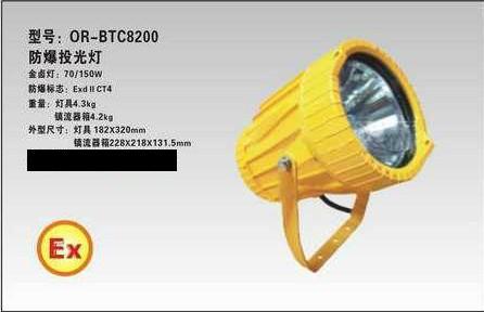 海洋王BTC8200(海洋回馈价)