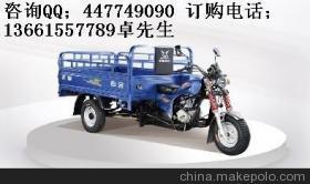 宗申Q1太子200-2.0带自卸功能高栏 摩托三轮车