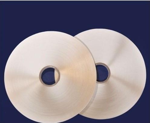 厂家直接供应塑料袋封口用胶带/义乌双佳胶带厂