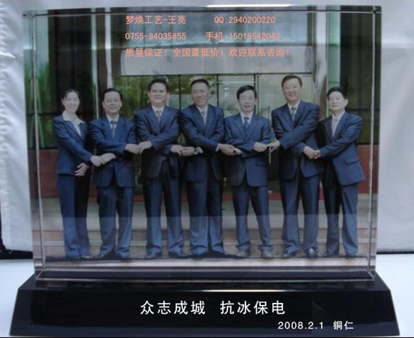 柳州水晶相框制作|来宾水晶亚克力生产厂家|水晶表座全国批发