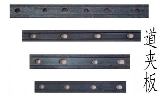 供应优质 道夹板 轨道接头夹板