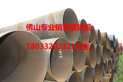 供应卷板管,钢板卷管,自来水管,螺旋钢管