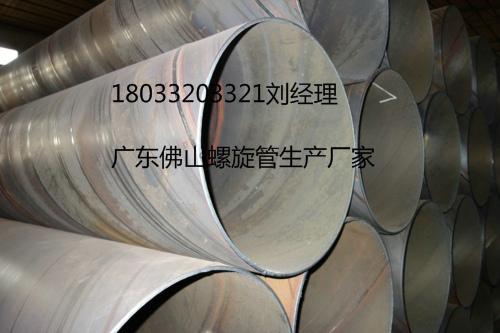 大口径碳素钢管,大口径螺旋钢管,螺旋碳素管,厚壁螺旋管