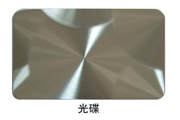 不锈钢彩色板光碟不锈钢板
